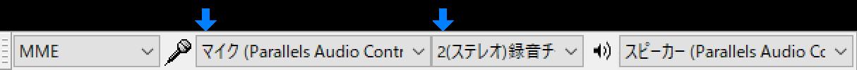 Audacity デバイスツールバーの図