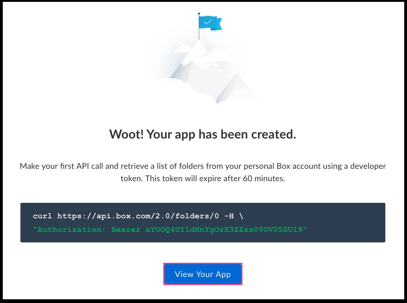 Box アプリの表示
