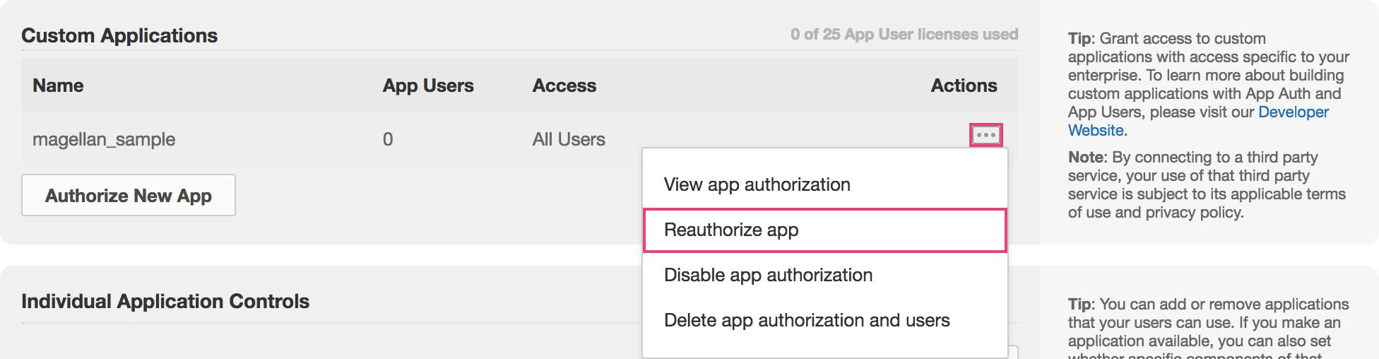 Box 管理コンソールのアプリの再承認