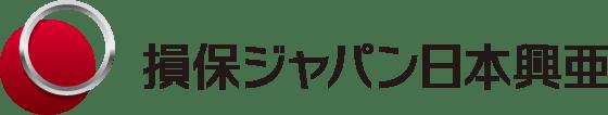 損害保険ジャパン日本興亜株式会社 様
